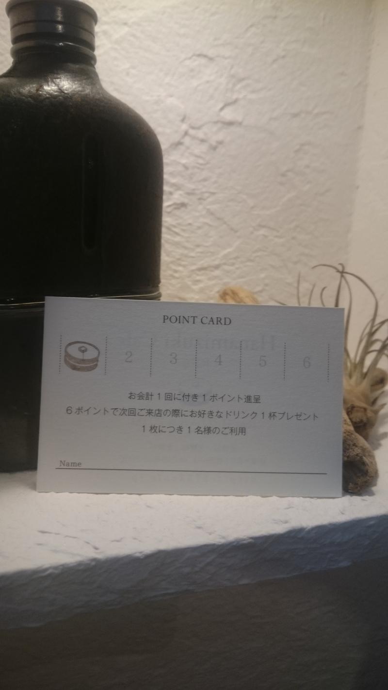 ポイントカード2.JPG