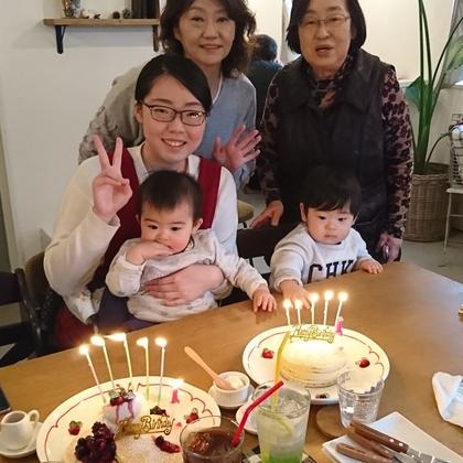 *Happy first Birthday*