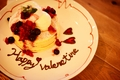◇HAPPY VALENTINE◇