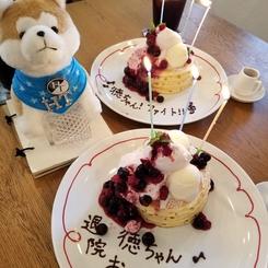 *Decoration Pancakes*