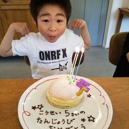 5歳のお誕生日おめでとう