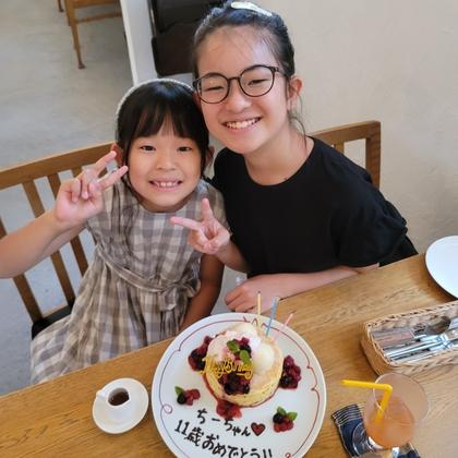 11歳のお誕生日おめでとう