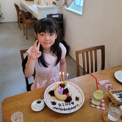 9歳のお誕生日おめでとう!