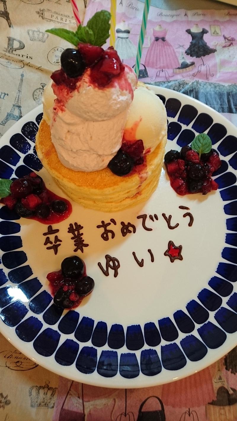 3.10卒業記念.JPG