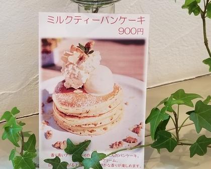 11月限定『ミルクティーパンケーキ』