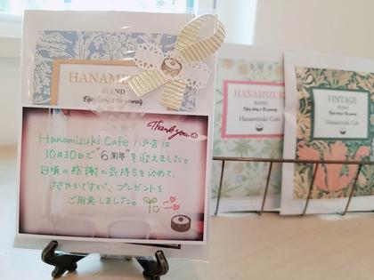 八戸店6周年記念プレゼント