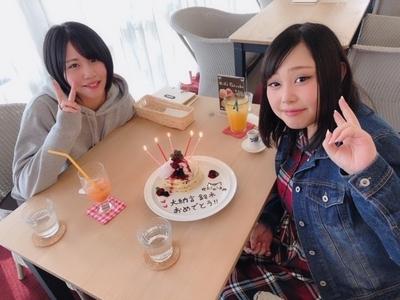 2019.2.25バースデー今野様大納言鈴木様.jpg