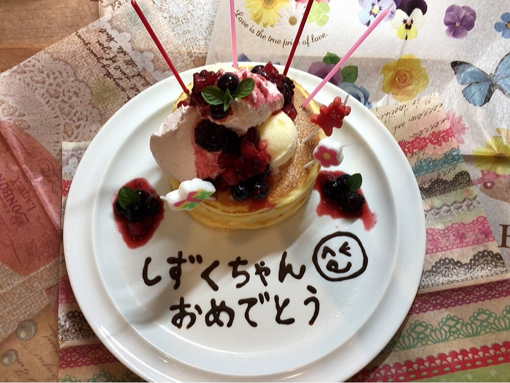 しずくちゃん卒園おめでとうパンケーキ2017.3.jpg