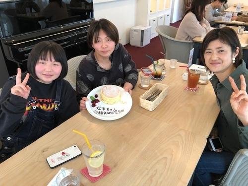 2020.3.28高校合格祝い荒井様なるちゃん.jpg