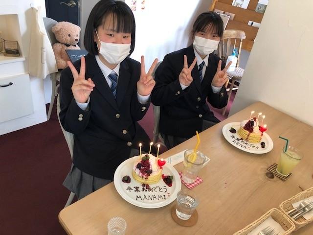 2021.3.8卒業祝い佐藤様(レナさん・マナミさん).jpg