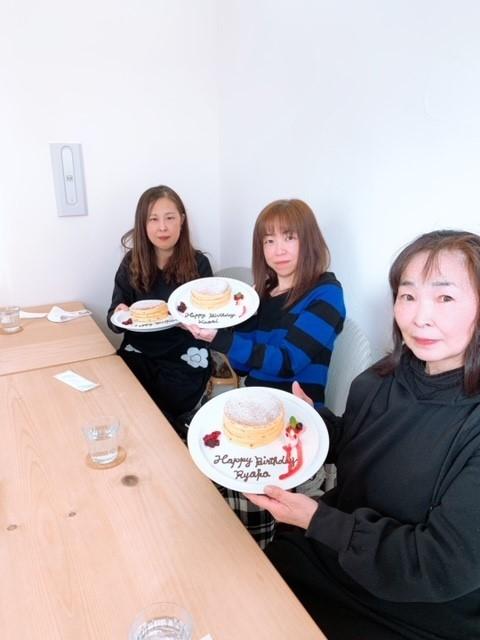 2021.2.18バースデーりょうこさん・かおりさん・まゆみさん.jpg
