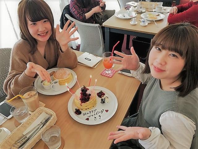 2018.3.5結婚祝いさきさん①.jpg