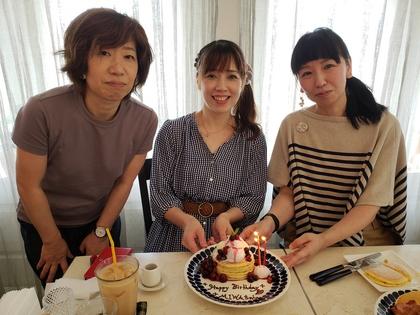 *Birthday Surprise*