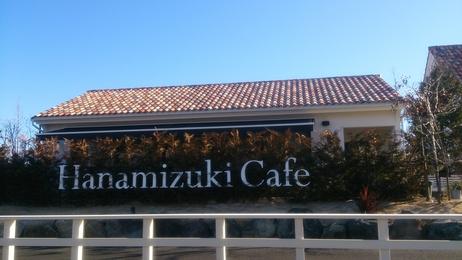 ハナミズキカフェ宇都宮オープンしました