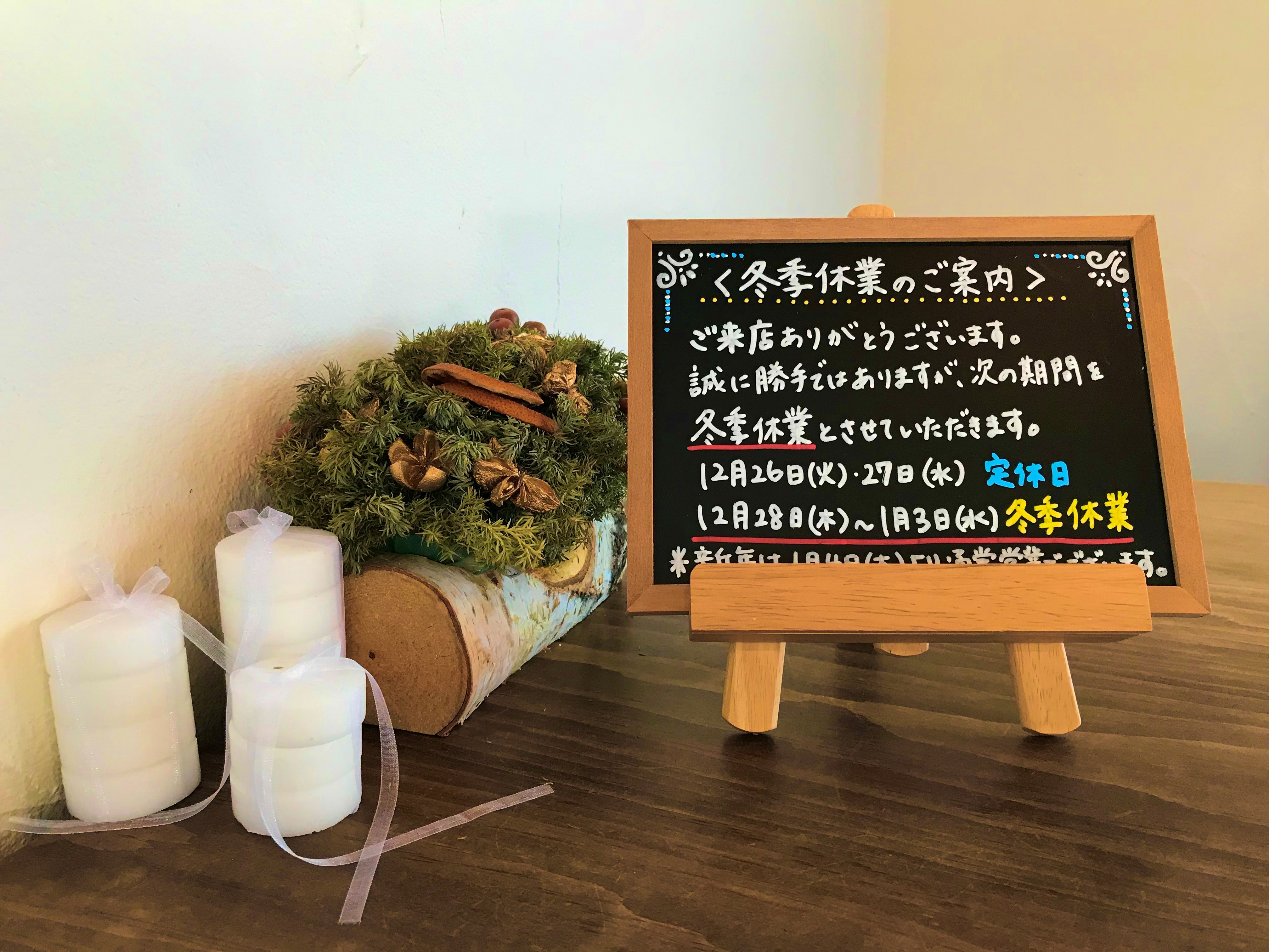 2017.12.21②.jpg